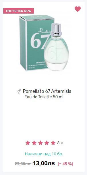 нотино парфюм