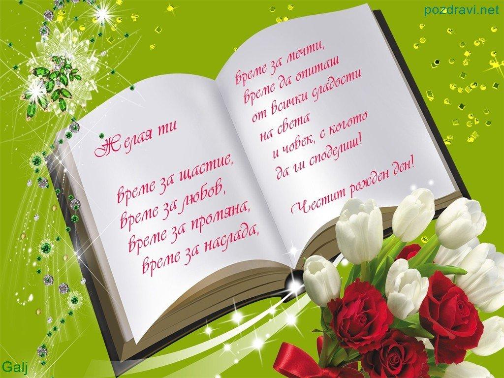 Написать поздравление по казахскому
